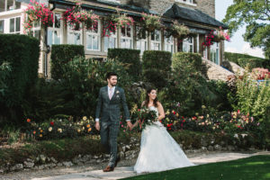 The Devonshire Fell - North Yorkshire Wedding Venue